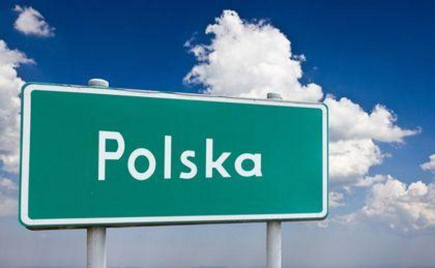 Ranking najbogatszych województw i miast w Polsce